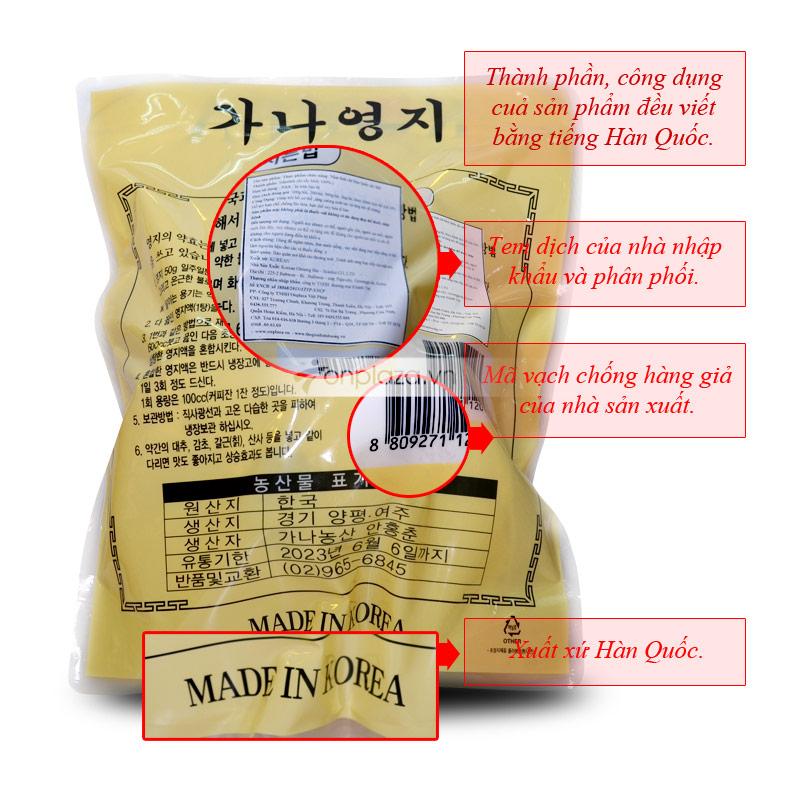 Nấm linh chi Đỏ (Túi 3-6 tai/kg) Hàn Quốc L002